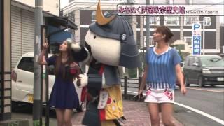 MISSION Xperia™ 対決!カメラ女子 in宮城 前編 Xperia™の多彩なカメラ...