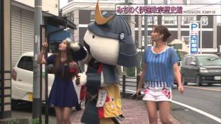 MISSION Xperia™ 宮城「前編」 対決!カメラ女子 中村果生莉 動画 1