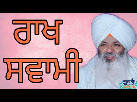 Exclusive-Live-Now-Bhai-Guriqbal-Singh-Bibi-Kaulan-Wale-From-Amritsar-10-Sept-2020