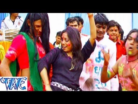 Jogira जोगीरा  Fagua Me Fuchur Fuchur  Shubha Mishra  Bhojpuri Holi Song 2015