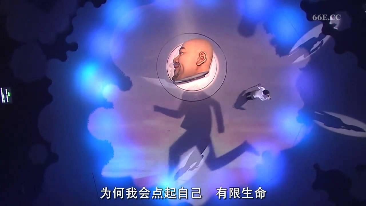 Concert YY 黄伟文作品展 2012 1/3