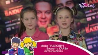 """Фильм """"Елки-5"""""""