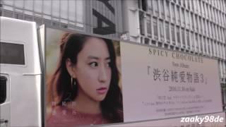 "SPICY CHOCOLATE (スパイシー チョコレート) / Album ""渋谷純愛物語3"" ..."