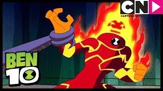 A Fera Interior | Ben 10 em Português Brasil | Cartoon Network