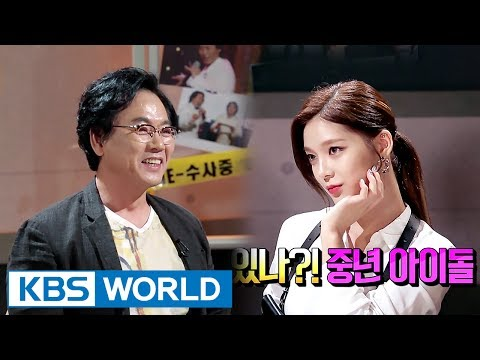 Kim Saengmin's Veteran: Lee Byeongjun (With.9Muses's Sojin) [Entertainment Weekly / 2017.07.24]