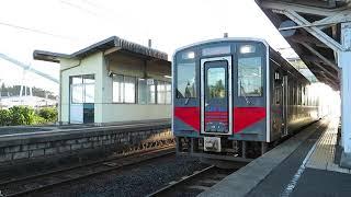 2021.10.10 - キハ126系快速列車3451D「アクアライナー」(荒島)