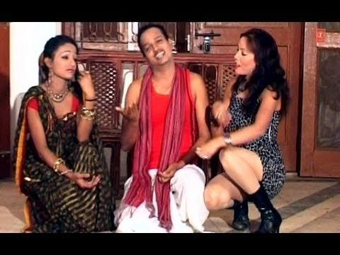 Bhuarki Se Niman (Bhojpuri Video) - Babuni Beer Peeke
