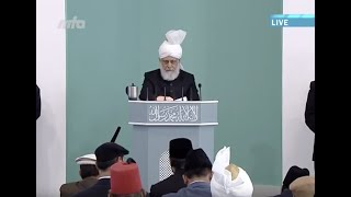 Urdu | Friday Sermon | Khutba Juma 28th November 2014 - Islam Ahmadiyya