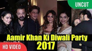 Download lagu UNCUT Aamir Khan s Grand Diwali Party 2017 Full Shahrukh Deepika Ranbir Sanjay Dutt MP3