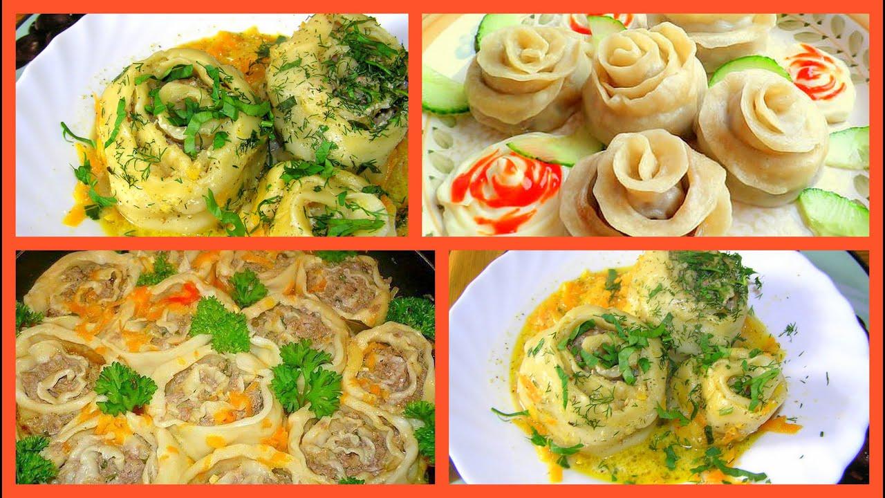 Розы кавказа рецепт с фото