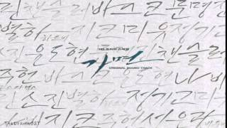 Video LYn - Just One Day (단 하루)Instrument (Mask OST) download MP3, 3GP, MP4, WEBM, AVI, FLV April 2018
