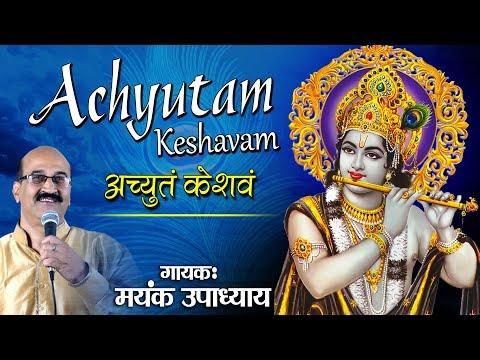 Achyutam Keshavam Krishna Damodaram - Krishna Song By Mayank Upadhyay