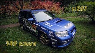 Шикарный Forester Sti Spec C / Subaru /