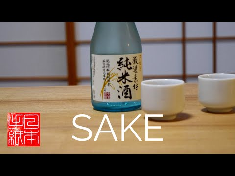 wine article Japanese Food  Sake  Letters from Japan