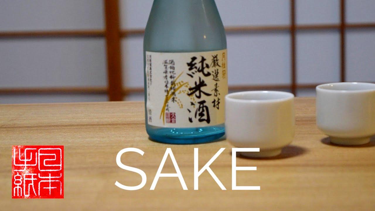 SAKE - A Quick Guide