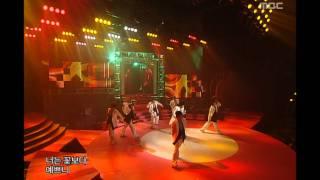 SE7EN - Love Story, 세븐 - 러브 스토리, Music Core 20060311