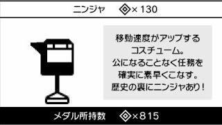 【実況】箱の資格は四角であること?ハコボーイ!をツッコミ実況part10