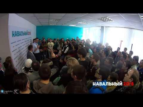 Знакомство геи в новосибирске