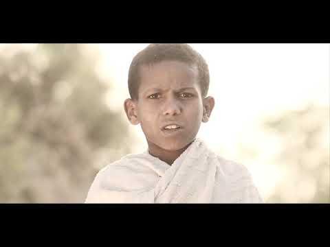 የቅዱስ ያሬድ ታሪክ አጭር ፊልም, St. Yared Short film # Saint Yared # Yared the Composer