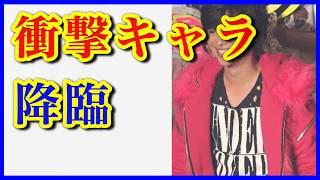 自称「ひねくれている」性格のNEWS加藤シゲアキ、小山慶一郎とリスナー...