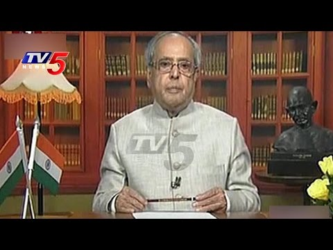 Pranab Mukherjee Adresses Nation | India 70th Independence Day | TV5 News