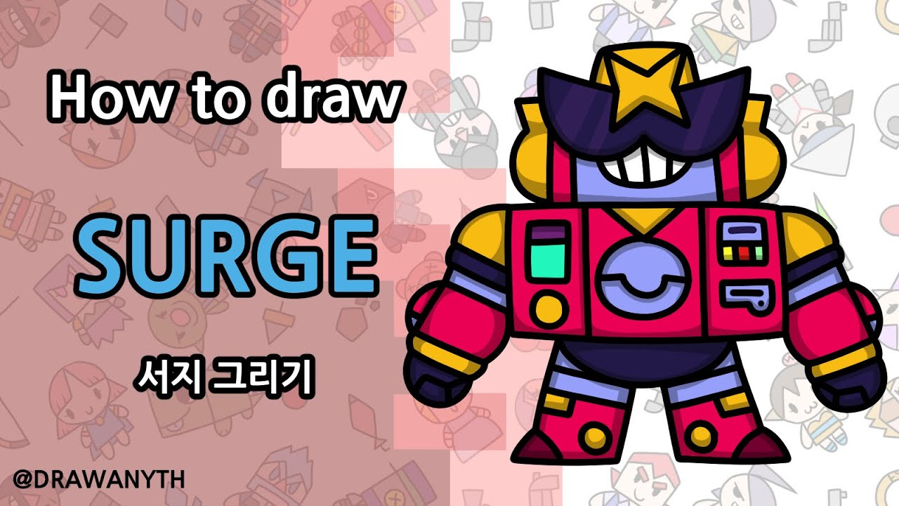 How to draw Surge | Brawl Stars | New Brawler