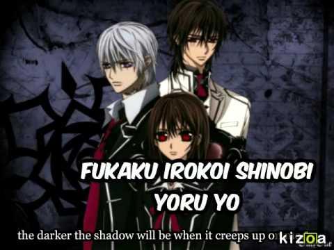 Vampire Knight Opening (Lyrics)
