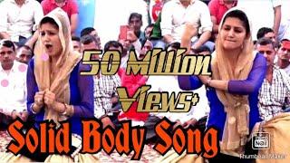 Sapna song @Solid body Remix // Sapna का पहला डान्स!! फिर कभी नहीं किया एसा डान्स #सपना चौधरी, /!?