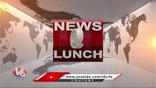Headlines : CJI NV Ramana Visits Yadadri Temple | Minister KTR Suryapet Tour | V6 News