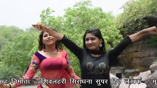 Gurjar rasiya2018|| जीजी हो राजा बोले नाय  बुरो सिंगार अकेली को|| singer Ranjeet Gurjar