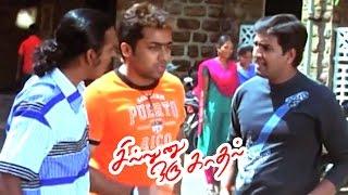 Sillunu Oru Kadhal | Tamil Movie Scenes | Suriya threatens Bhumika | Suriya | Santhanam | Ar Rahman