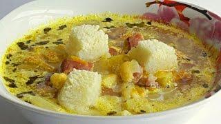 Сливочный Суп с Сыром и Ветчиной кулинарный видео рецепт