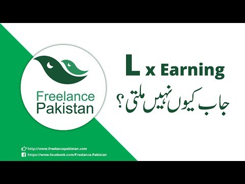 Freelancing Tips in Urdu - L x Earning  | True Success Story of a Top Rated Pakistani Freelancer