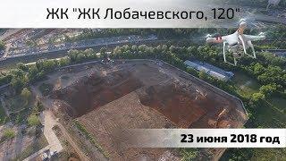видео ЖК Лобачевского 120