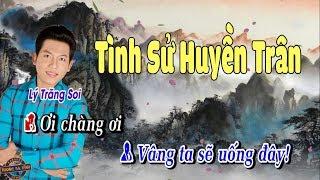 Karaoke vọng cổ | Tình Sử Huyền Trân | hát với Hồ Minh Đương