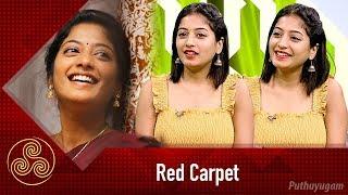 Interview with Nedunalvaadai Actress Anjali Nair  | Red Carpet | 23/03/2019