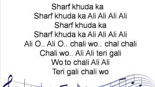 patakha guddi song lyrics-highway