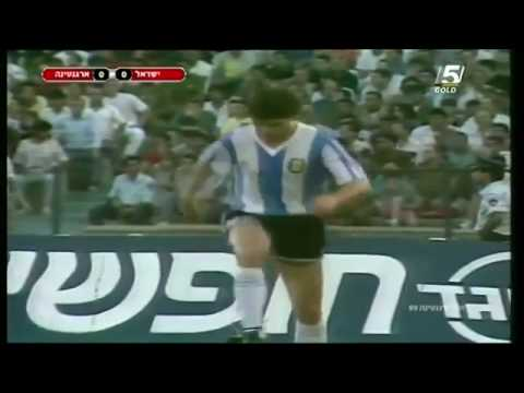 Isreal vs Argentina in 1990 Friendly Match (Partial Game)
