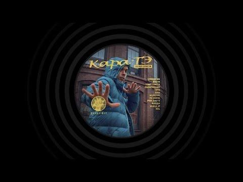 Клип Смоки Мо - Время молчания (feat. Тати)