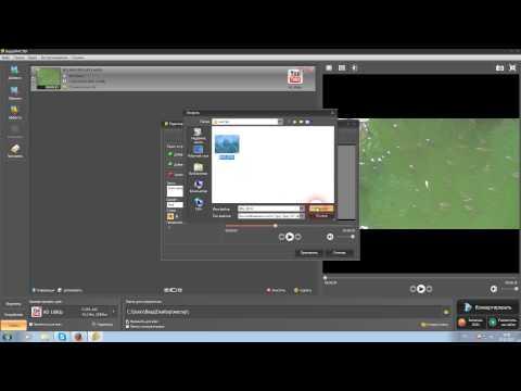 Универсальный онлайн-конвертер любых форматов - DocsPal