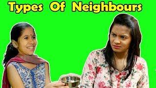 Types Of Neighbors |Types Of Padosi |  Funny Video Pari's Lifestyle