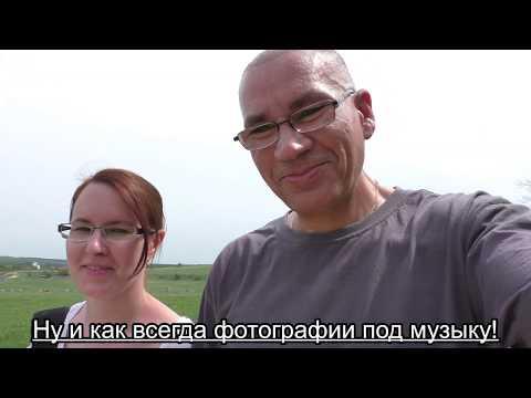 Кудыкина гора  Липецкая обл.