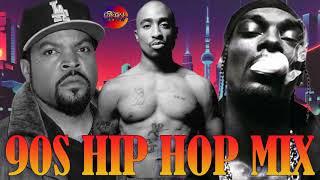 Classic Rap & Hip Hop Mix I Snoop Dogg, DMX,Lil Jon, The Notorious B.I.G, 2 Pac , Mos Def & Nas