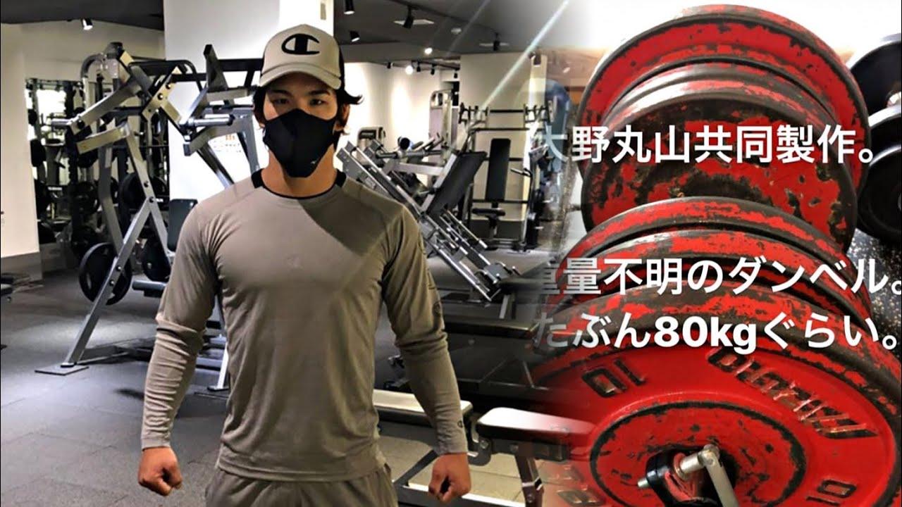 [NEW] ONO & MARUYAMA Training Highlights 2020 [大野将平  丸山城志郎 トレーニング]