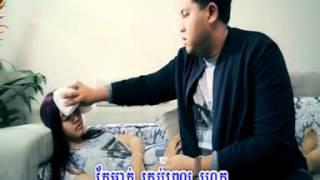 PRC VCD VOL 14 -05 Pel Oun Sroveng Kou Oy Srolanh -by Manith