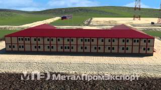 видео Блок-контейнеры