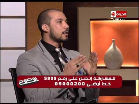 برنامج بوضوح - حلقة الاثنين بتاريخ 11-1-2016 - تجديد الخطاب الديني - Bwodoh