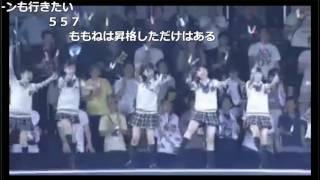 ここがロドスだ、ここで跳べ! / 研究生 虹の作り方太田夢莉・薮下柊・...