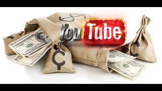 Платит ли YouTube за просмотры | или сколько можно получить за 1.000 ПРОСМОТРОВ