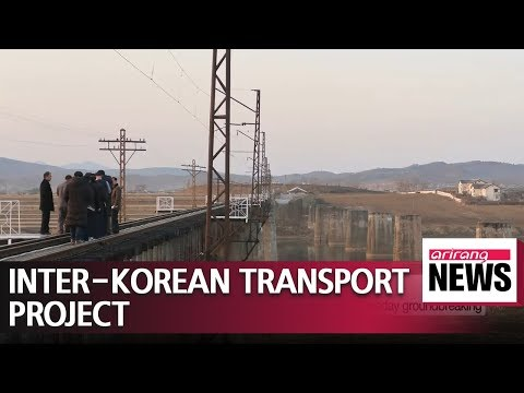 S. Korean delegation in N. Korea ahead of joint transport project